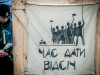 maidan_12-01-47
