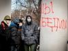 grushevskogo-20-jan-2014-26