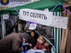 Maidan 23-Feb-2014 -25