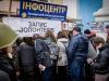Maidan 23-Feb-2014 -27