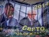 Maidan 23-Feb-2014 -48