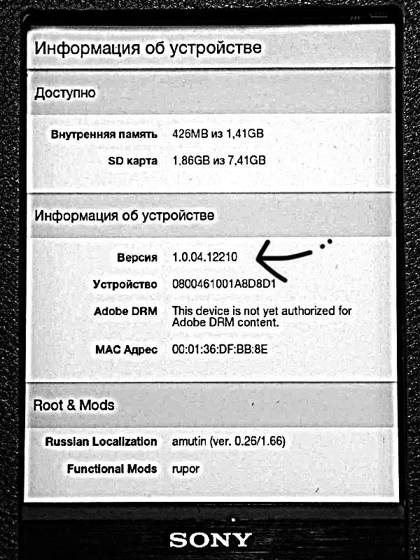 Sony Reader T1 version