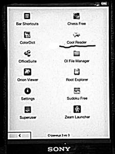 Sony Reader T1 Cool reader