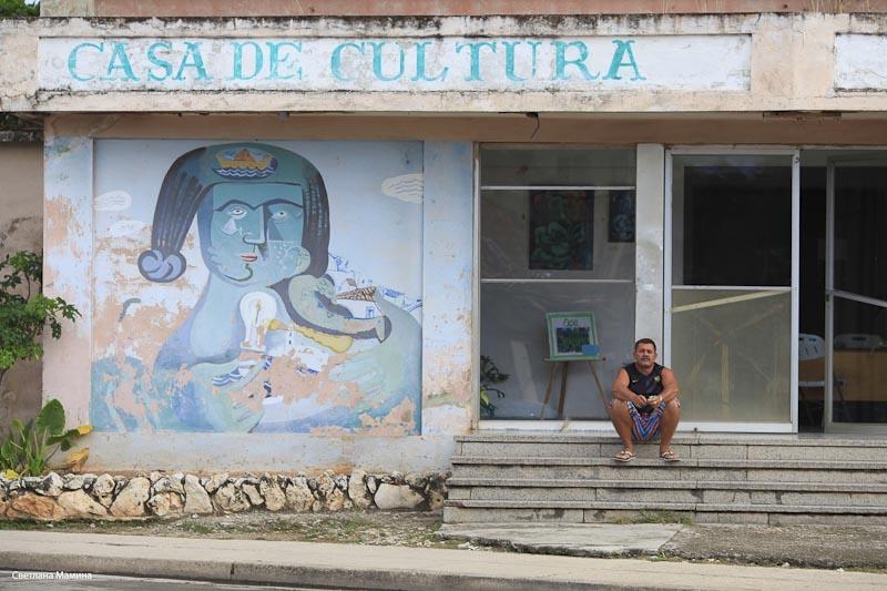 Куба. фотограф: Светлана Мамина
