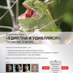 Фотоконкурс Epson с 1 сентября 2012