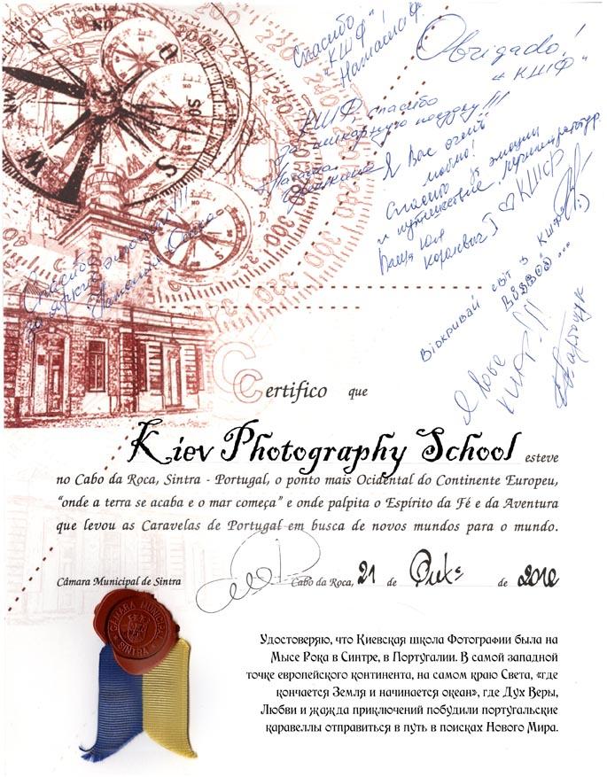 """фототур. сертификат """"На краю Земли"""" Мыс Cabo da Roca. Синтра, Португалия"""