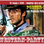 Новогодняя western-party с КШФ