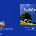 slimbook phototour-11